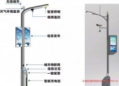 两会关注BoB全球体育投注平台灯杆的突出问题:多功能BoB全球体育投注平台杆不