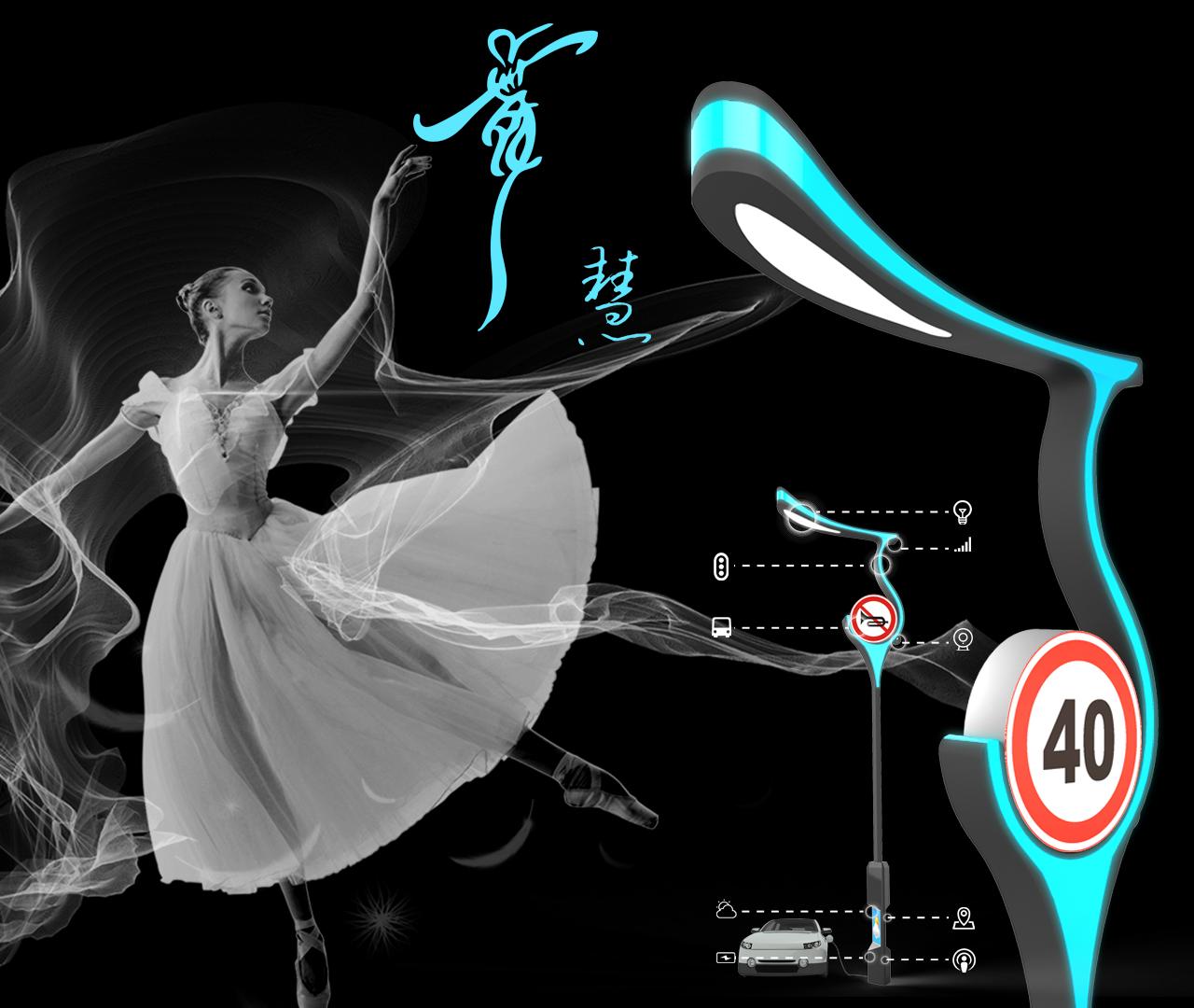 慧舞型BoB全球体育投注平台道路路灯